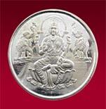 Laxmi Silver Coin