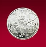 GSL Silver Coin