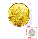 22 KT Laxmi Gold Coin -10 Grams