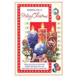 Merry Christmas XN-02